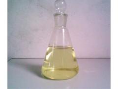 供应厂家 1,3-二溴丙烷
