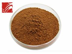 刺五加提取物 刺五加粉 0.8%剌五加皂甙 植提现货供应