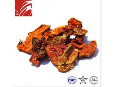 红景天提取物 3%红景天甙 可定制 源头工厂包邮 红景天粉