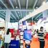 2020第29届大健康产业展览会