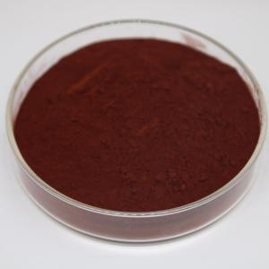 丹参提取物-丹参酮IIA   5%-20%