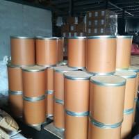 增甘膦大企业生产厂家纯度高质量好价格合适
