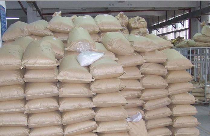 8-强基喹啉生产厂家生产销售纯度高质量好