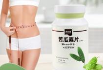 龙布瑞苦瓜素片剂消脂大肚子苦瓜清脂国产苦瓜功效每片含苦瓜总皂苷30mg