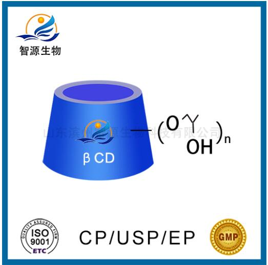 注射级羟丙基-β-环糊精