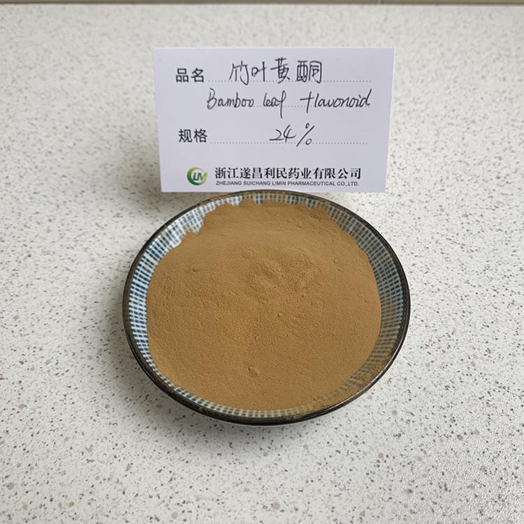 竹叶黄酮b24