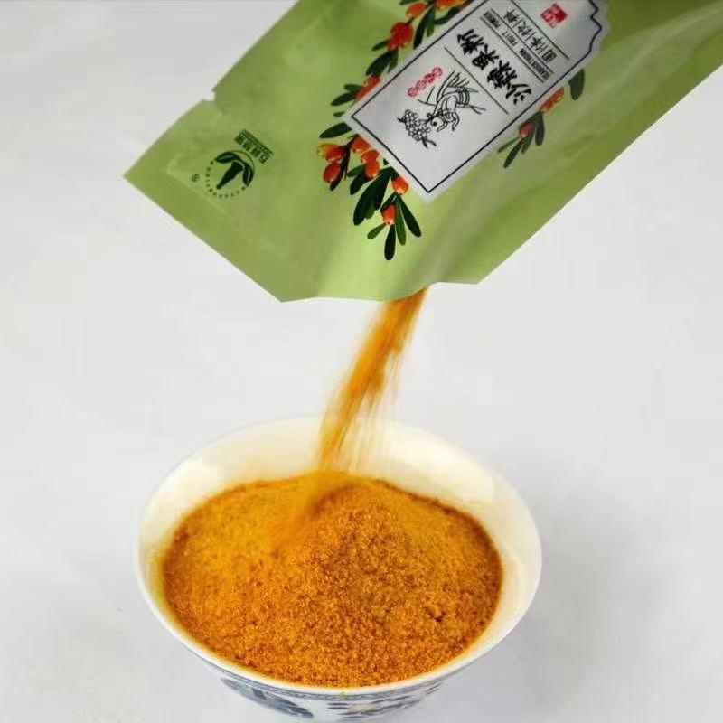 沙棘果粉,速溶沙棘粉,沙棘冻干粉