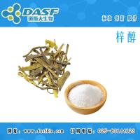 供应 梓醇 98% CAS :2415-24-9