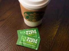 星巴克推出含罗汉果提取物组合的自然甜