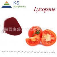 厂家直销番茄红素 水溶粉 油 晶体 免费样品 第三方检测